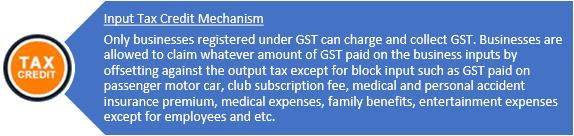 投入税收抵免机制