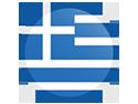 Register Company in Greece