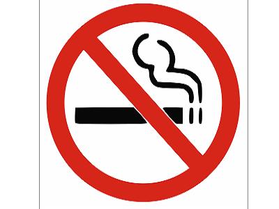 Smoking Ban to Be Imposed at All Malaysian