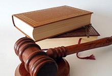 Akta Syarikat dan Undang-undang Syarikat di Malaysia