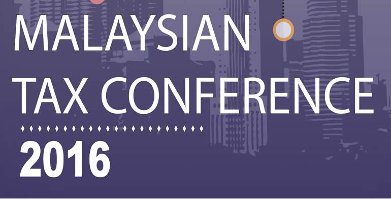第15届马来西亚税务会议