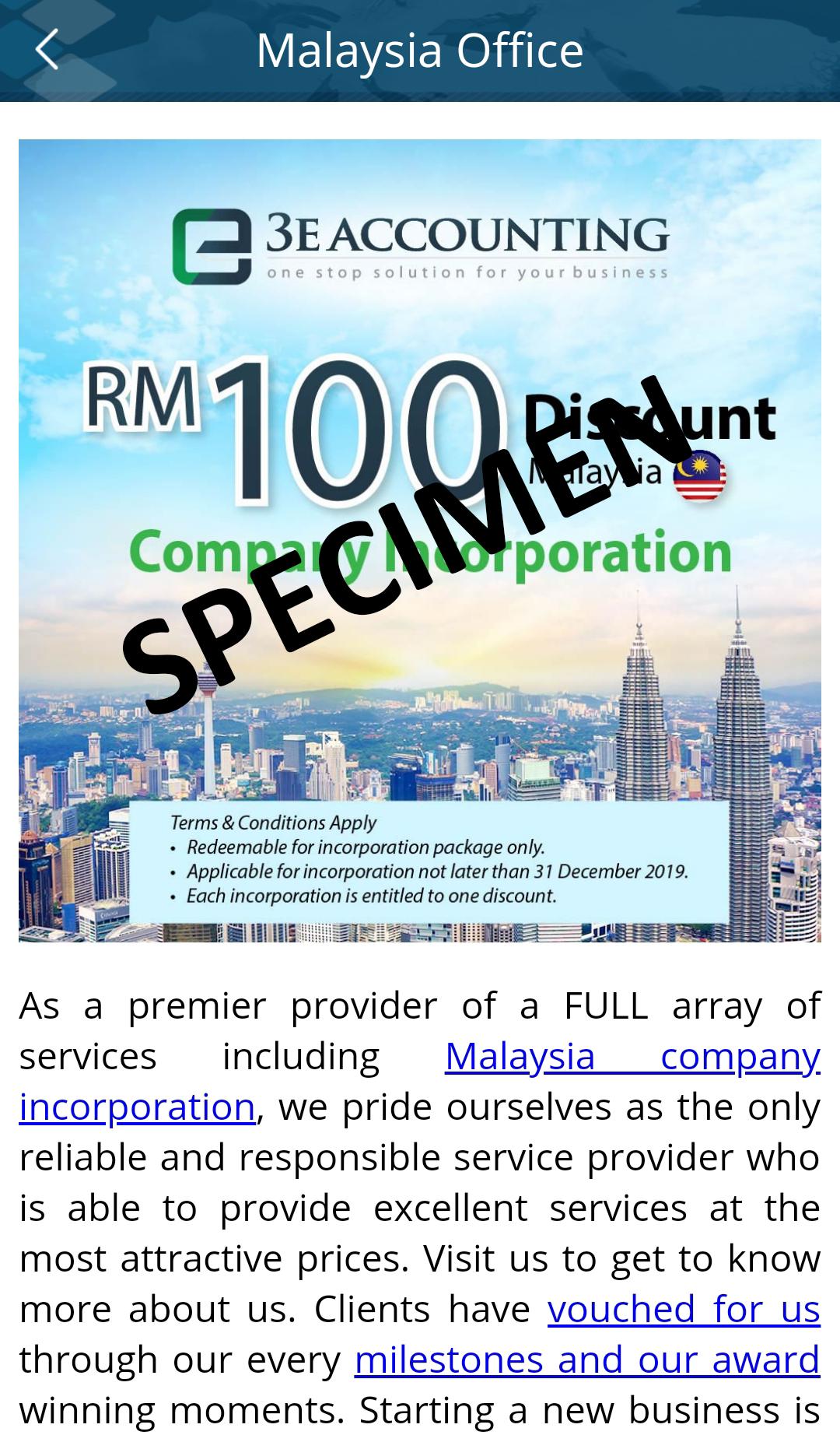 限期优惠:马来西亚公司注册促销