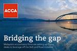 3E会计在 ACCA (特许公认会计师公会) 的文章中被提及