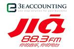 88.9 Jia FM采访3E会计