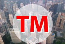 Garis Panduan Pendaftaran Tanda Dagangan di Malaysia