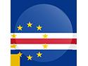 Daftar Syarikat di Cape Verde
