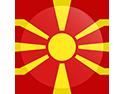 Daftar Syarikat di Macedonia
