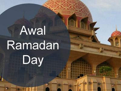 Malaysia Awal Ramadan Day Holiday