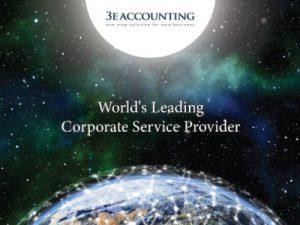 全球网络 – 3E会计国际