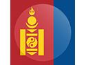 Daftar Syarikat di Mongolia