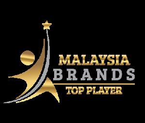 马来西亚品牌