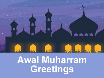 Awal Muharram