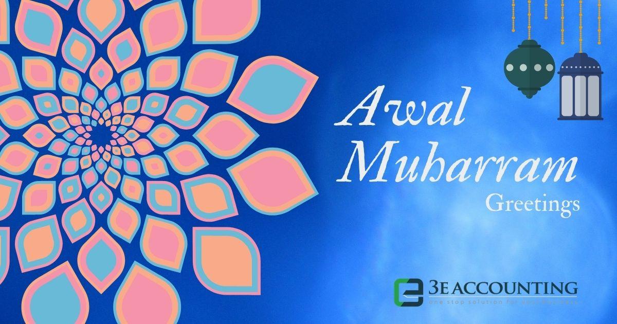 Awal Muharram Greetings 2021